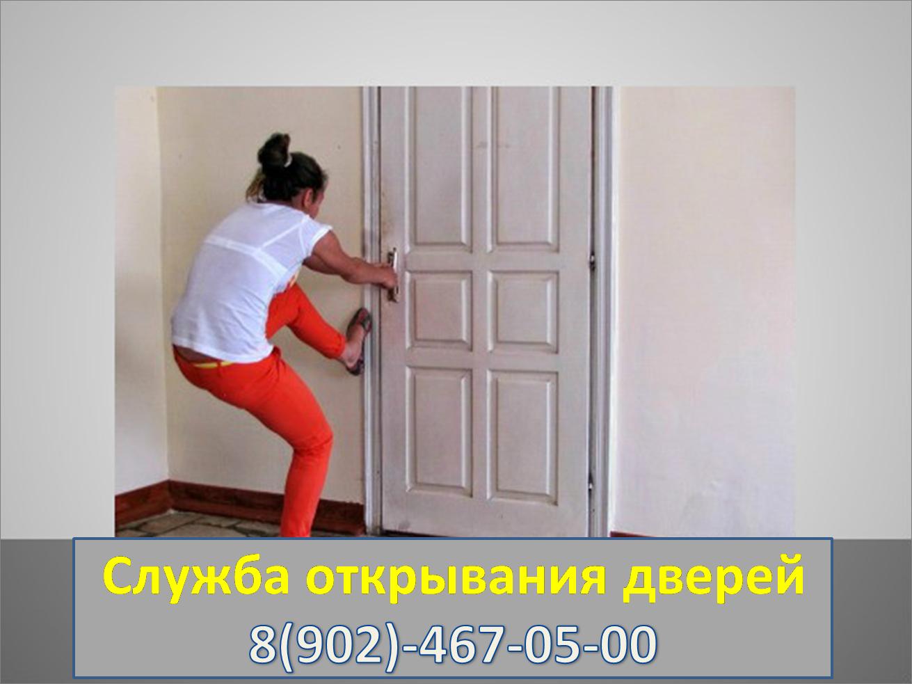 Почему плохо закрывается входная дверь